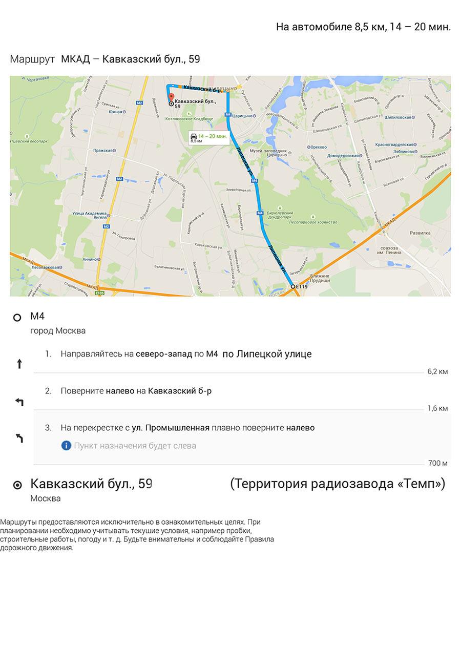 Контактная информация схема проезда